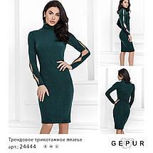 Трендовое трикотажное платье, фото 3