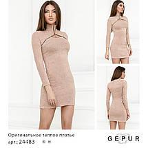Оригинальное теплое платье, фото 3
