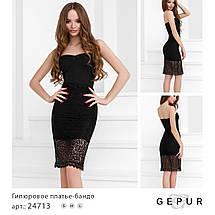 Гипюровое платье-бандо, фото 3