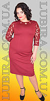 Нарядное платье большого размера 1480 (р.54-64) , фото 1
