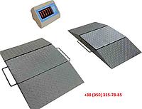 Подкладные электронные весы ВПД-ПС (20т на ось) БЮДЖЕТ