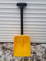 Лопата (Польша) для уборки снега автомобильная,телескопическая T
