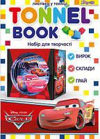 Набор для творчества 1 Вересня Tunnel book Cars (952988)