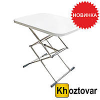 Складной стол Multi-Function Folding Table 1628