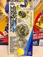 BEYBLADE WYVRON W2 Hasbro Оригинал (Вайлд Вайворон Бейблейд)