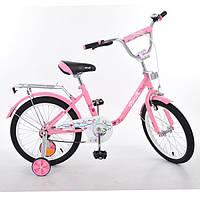Детский двухколесный велосипед Profi Flower 18 дюймов розовый (L1881)