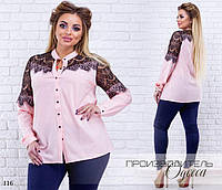 6f1795f7329 Плечи гипюр в категории блузки и туники женские в Украине. Сравнить ...