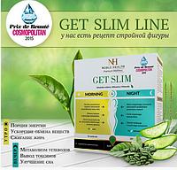 NOBLE HEALTH HYDRODREN Get Slim Morning & Night. Программа снижения веса