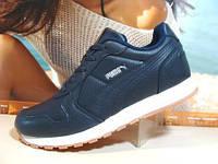 Мужские кроссовки Puma RX (реплика) синие 43 р., фото 1
