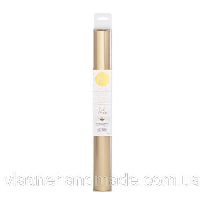 Фольга - Minc - Champagne - 30 см