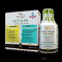 Комплекс для похудения Get Slim Morning & Night-Noble Health