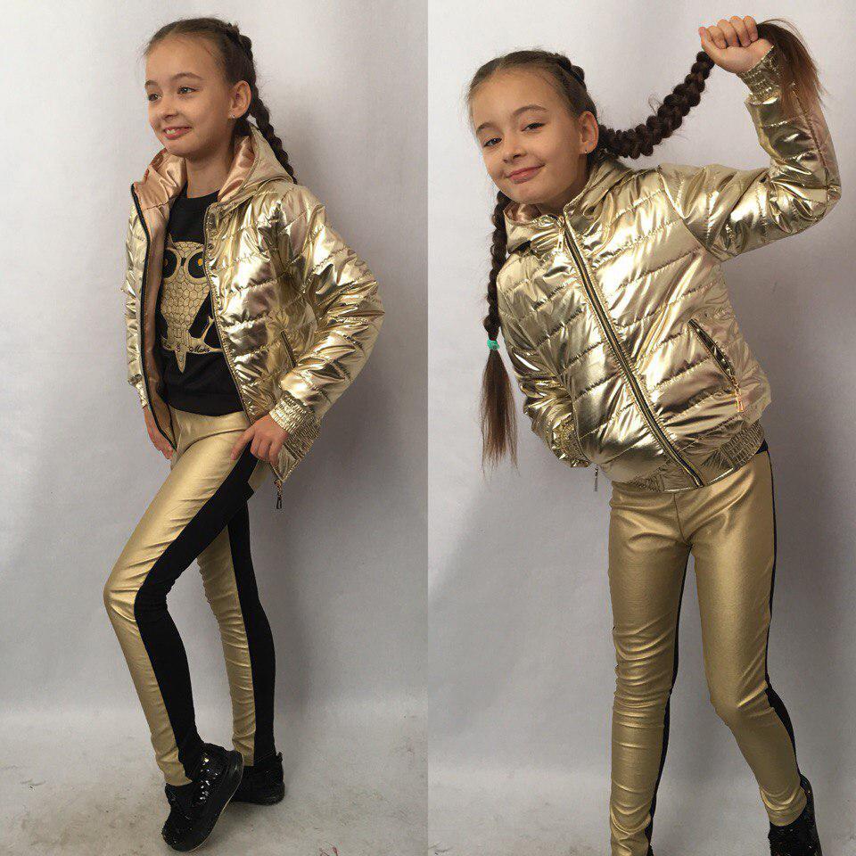 Детская куртка мю711