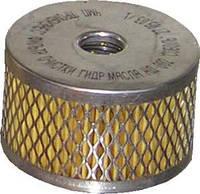 Масляный фильтр HД-002 Гидроусилитель руля ГАЗ, Волга, Соболь (фильтрующий элемент)