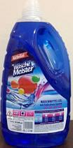 Гель для стирки Wasche Meister универсальный 4,13л Германия, фото 2