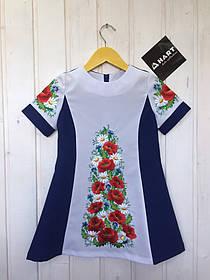 """Шикарне плаття для дівчинки вишитий на габардині """"лугові квіти"""","""