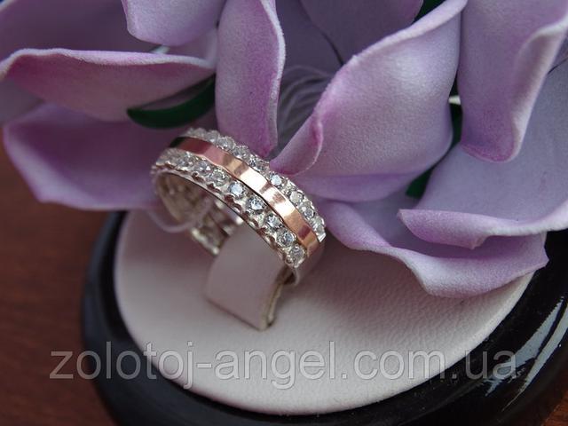 Серебряные кольца с золотой пластиной