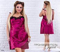 Сорочка женская короткая атлас-шелк 50,52,54,56