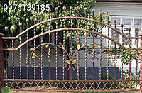 Забор кованый  недорого (115)