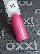 Гель-лак Oxxi №018 цветной, 8 мл