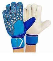 Перчатки вратарские с защитными вставками на пальцы Reusch FB-888-1 синие f62e29ed0ff