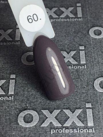 Гель-лак Oxxi №060 цветной, 8 мл