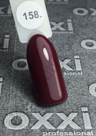 Гель-лак Oxxi №158 цветной, 8 мл