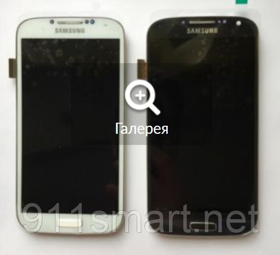 Дисплей, модуль с рамкой для Samsung Galaxy S4 i9500