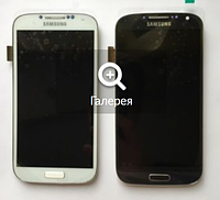 Дисплей, модуль с рамкой для Samsung Galaxy S4 i9500 , фото 1