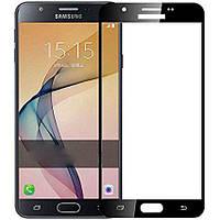 3D защитное стекло для Samsung Galaxy J7 Prime G610F (на весь экран) Черный