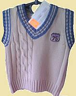 Детская вязаная, для новорожденного мальчика, бежевая с голубым, р. 3, 6 мес 68