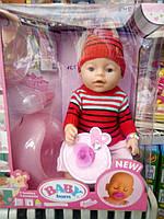 Пупс Baby Born в ассортименте 8001, фото 1