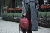 """РЮКЗАК HARVEST """"BORDO MINI"""". Жіночий рюкзак Harvest Bordo Mini. Наплічник. Стильний. Для міста."""