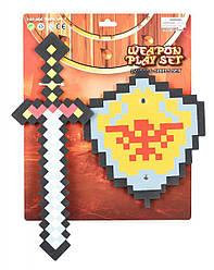 Набор игрушечного оружия Same Toy Пираты EVA 16041Ut