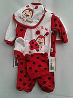 Комплект для новорожденного (кофточка,ползунки,шапочка,царапки и слюнявчик) 5 предметов.