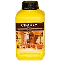 Огнебиозащита для древесины СТРАЖ-2, бут.1,0 л.