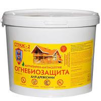 Огнебиозащита для древесины СТРАЖ-2,(порошковый концентрат) ведро 4кг.