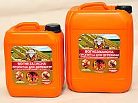 Готовый вод.раствор огнебиозащиты для древисины Вогнебіощит для внутр.и внешн.работ зелен кан. 5л