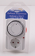 Розетка с таймером  Lemanso механическая  LM 672