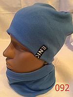 Наборы шапка с хомутом