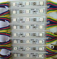 Светодиодный модуль SMD 5050 RGB
