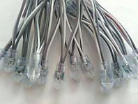 Светодиоды быстрого монтажа БЕЛЫЙ 9мм (12 V)