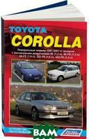 Toyota Corolla. Леворульные модели. 1997-2001 года выпуска. Устройство, техническое обслуживание и ремонт