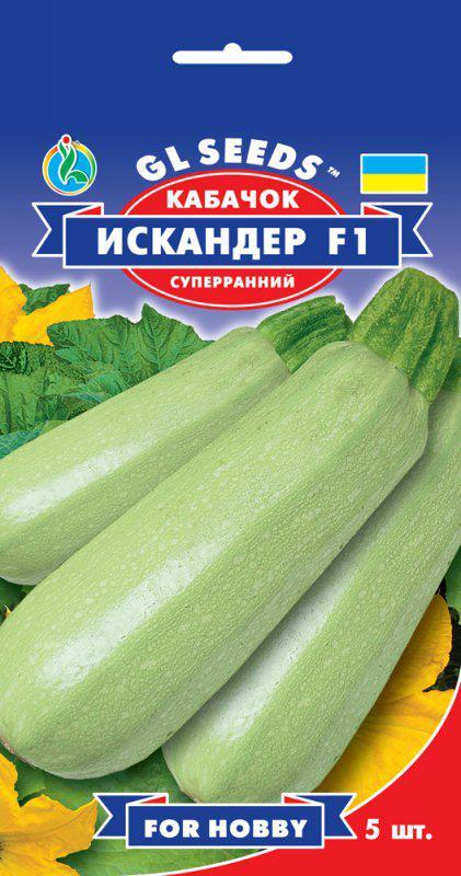 Семена кабачков Искандер