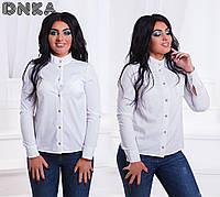 Женская белая классическая рубашка больших размеров 50+  арт 4403-1