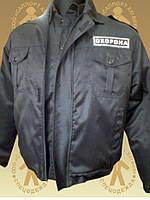 Униформа для охранных структур.