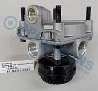Ускорительный клапан 9730110040 тип Wabco 14-04-05-0487 RAP