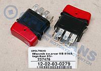 Кнопка включения аварийки Mercedes 609D/814/Atego/Actros 12-02-03-0279 Sorl