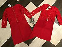 Нарядное платье с гипюром и украшением цепочка 128-152р