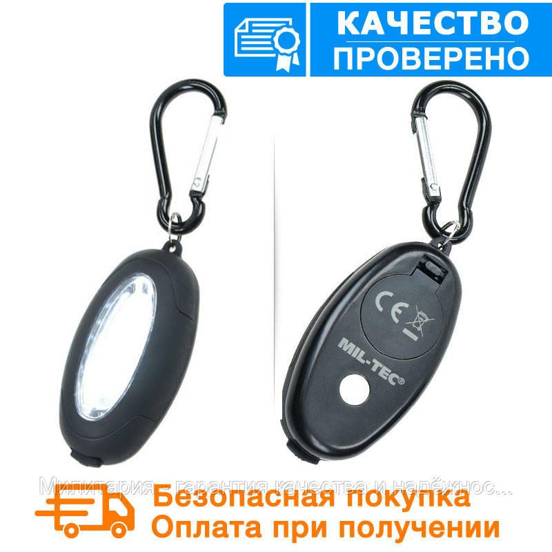 Брелок на ключи (фонарик) MINI KEY CHAIN LIGHT от Mil-tec (15183700)