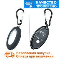 Брелок на ключи (фонарик) MINI KEY CHAIN LIGHT от Mil-tec (15183700), фото 1